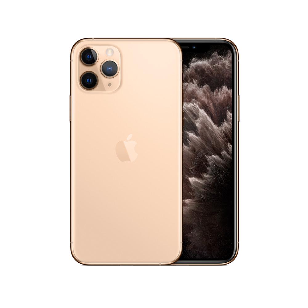 apple-iphone-11-pro-gold