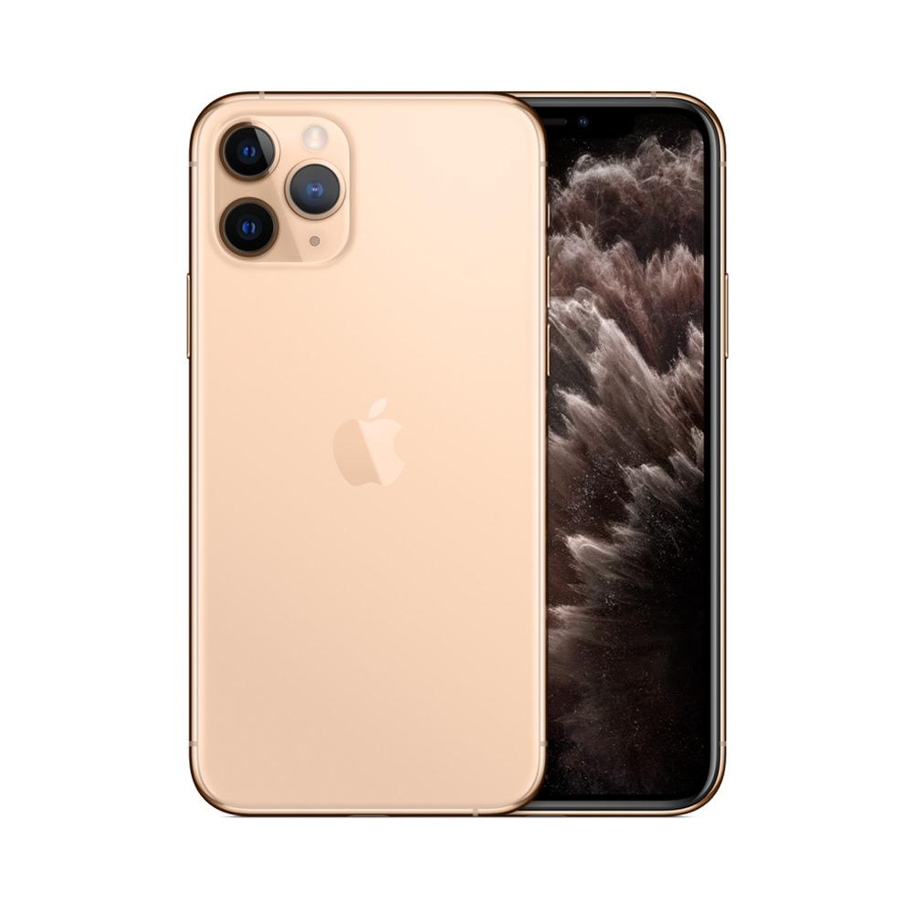 apple-iphone-11-pro-max-gold